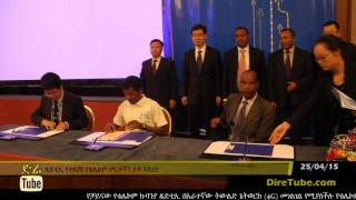 DireTube News - ZTE signed Athlete Haile G-Silassie as its brand ambassador of terminal products