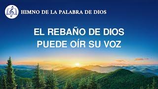 Canción cristiana | El rebaño de Dios puede oír Su voz