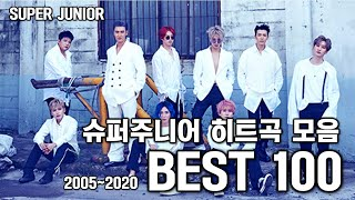 [SUPER JUNIOR] GREATEST HITS 100 (2005~2020)