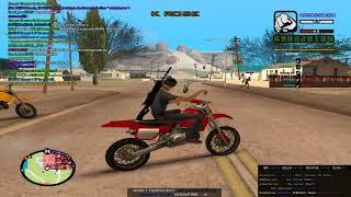 GTA SanAndreas MultiPlayer - MW3 : SAMP - GamePlay #11