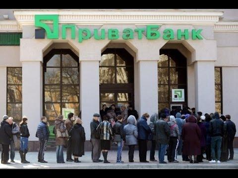 Банки в Крыму 2014