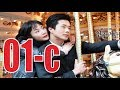 Stairway To Heaven Episode 1 Sub Indo Part3