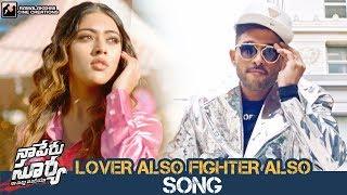 Lover Also Fighter Also Song Promo | Naa Peru Surya Naa Illu India Movie Songs | Allu Arjun