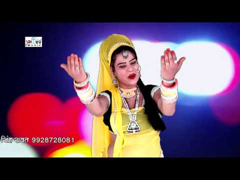 Rajsthani Dj Song 2018 - गुजरी देव मनबा चली - New Marwari Dj Video - Full Hd -  ममता रंगीली डांस
