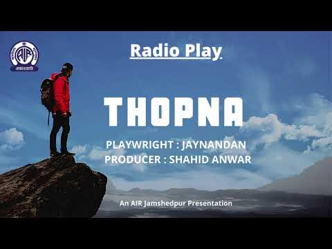 Radio Play - Thopna By Jaynandan