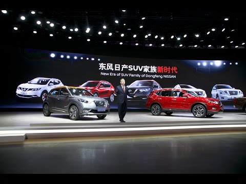 Nissan highlights from Auto Shanghai 2017