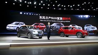 Nissan highlights from Auto Shanghai 2017