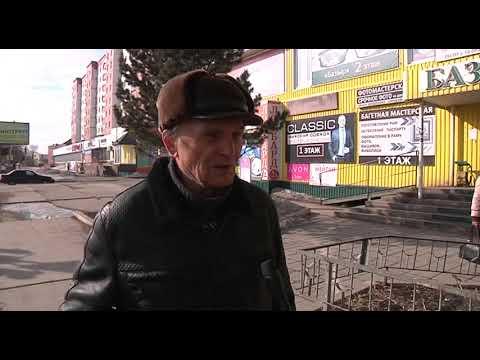 Добавить зелени в Шарыпово