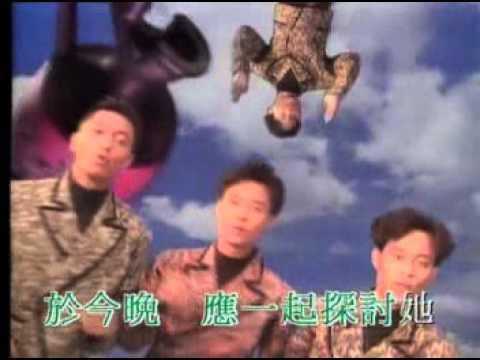 草蜢 失戀陣線聯盟MTV