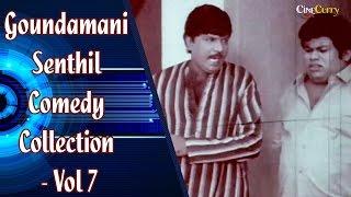 Goundamani Senthi Comedy Collections