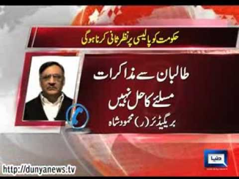Dunya News-Defense analysts not surprised of Taliban accepting responsibility of Karachi blast