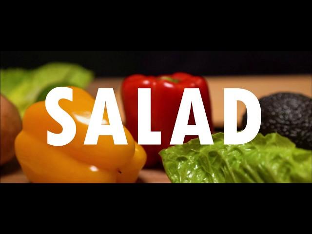 【跨際數位行銷】食物影片|沙拉