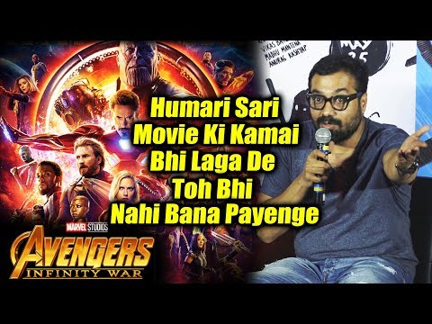 Anurag Kashyap FUNNY Reaction On Avengers Infinity War Vs Bollywood Movies