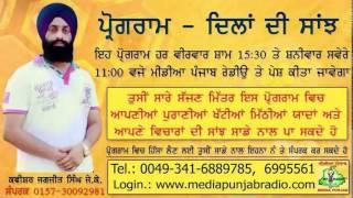 Jagjit Singh (J.K) -  Media Punjab Radio