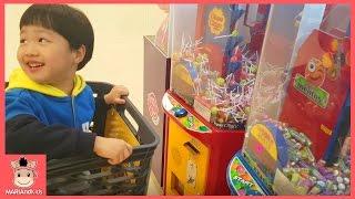 미니 캔디샵 장난감 으로 츄파춥스 사탕 뽑기 놀이 ♡ Candy Vending Machine Chupa Chups Toy Fun Play | 말이야와아이들 MariAndKids