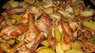 14. Картофель с окорочками в духовке