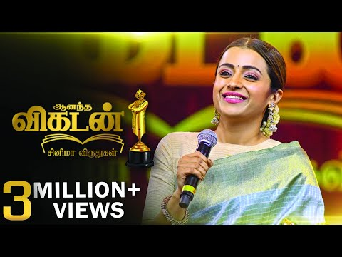 'After 16 Years... Vijay Sethupathi...' - GORGEOUS Trisha Speech | Vikatan Cinema Awards 2018 Part 7
