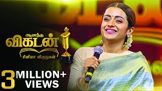 """After 16 Years... Vijay Sethupathi...\"" - GORGEOUS Trisha Speech 