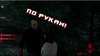 Friday the 13th (У МЕНЯ ПОЯВИЛСЯ ПОМОЩНИК!) (5)