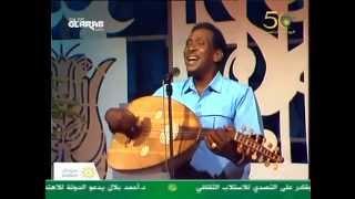 Download Video احمد الجابري  سيد الاسم MP3 3GP MP4