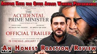 The Accidental Prime Minister Official Trailer Reaction | Anupam Kher