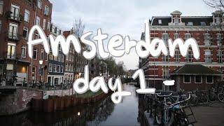 Travelog  네덜란드 암스테르담에서 1  유럽여행…