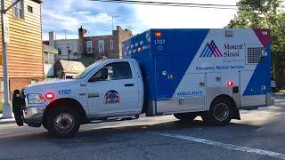Mount Sinai Ems Ambulance Responding — Rosefloristvacaville