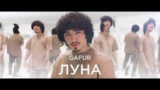 Gafur - Луна смотреть онлайн в хорошем качестве бесплатно - VIDEOOO
