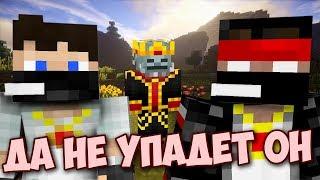 Minecraft [date_a_live 2] #7 - Да не упадёт он, отвечаю!