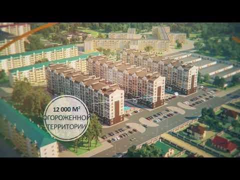 ЖК «Приозёрный» - новый жилой комплекс комфорт-класса в Лисках