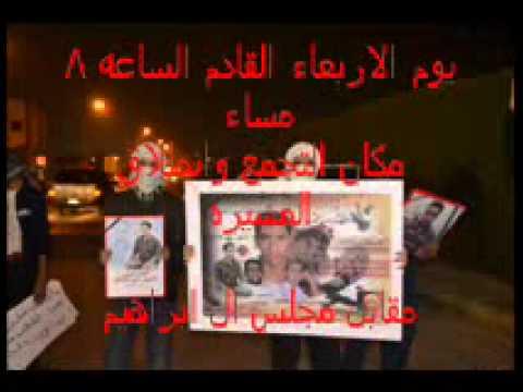 ( على خطى الشهداء ) اعلان مسيرة الأربعاء 11 يناير 2012 صفوى
