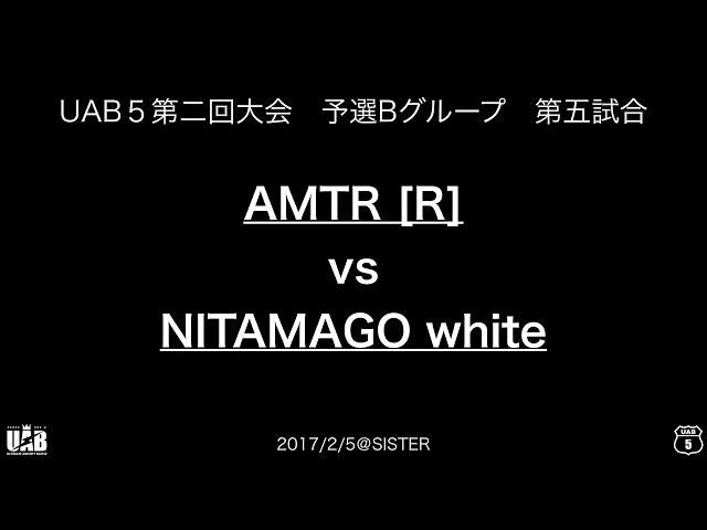 UAB5?????_??B?_AMTR[R] vs.NITAMAGO white