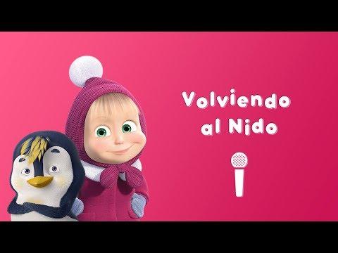 Masha y el Oso - 🐧 Volviendo al Nido ☃️ (Canta con Masha! 🎤 Canción para Niños)