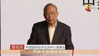 吴作栋:中美关系持续升温 亚洲国家应建立互信
