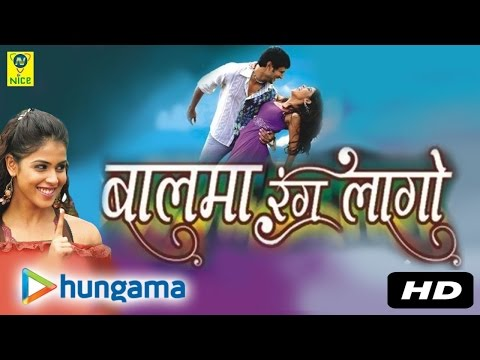 Non Stop Rajasthani Songs Jukebox | Balama Rang Laago | Marwadi Super Hit Geet