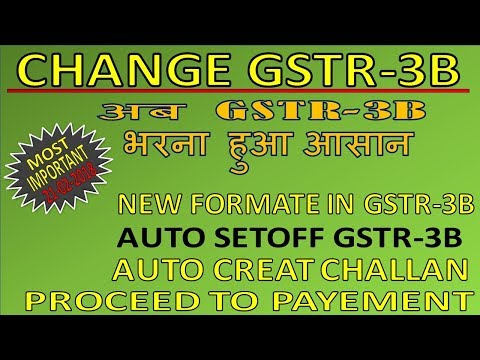 GST-| New Changes In GSTR-3B 21 FEB 2018 | Most Information Related To File GSTR-3B |