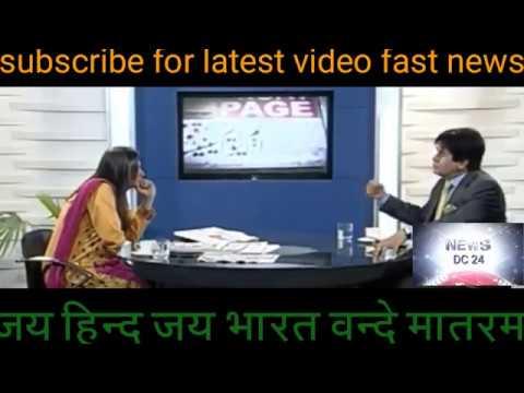 Pak media on indian space power and india israel America friendship latest   Pak media on india