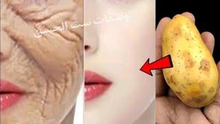 مسؤلة عن كلامي حبة واحدة  لإزالة التجاعيد الوجه واليدين ستنبهرين بالنتيجة من اول استعمال
