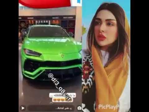 أمل الأنصاري تستعراض سيارتها الفارهة.. سعرها يتخطى المليون ريال سعودي