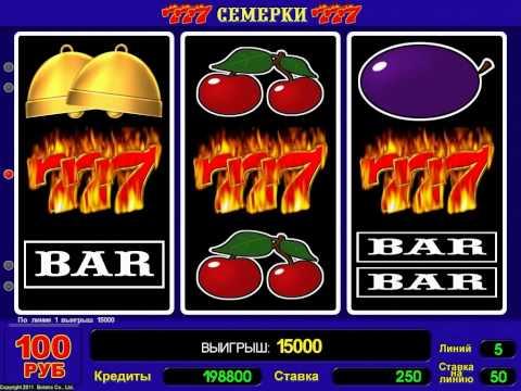 Игровые автоматы greengrocery играть бесплатно