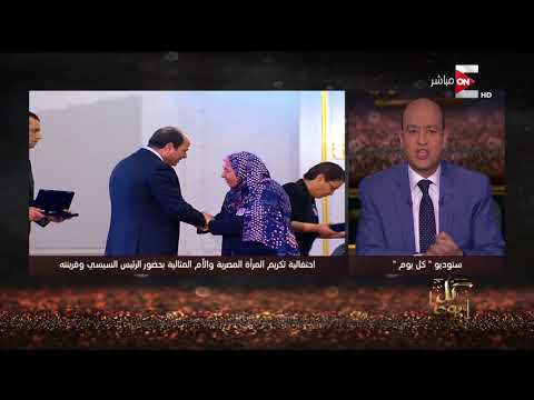 كل يوم - عمرو أديب يطالب بـ قيام  بثورة من أجل المرأة .. تعرف على السبب  - 21:20-2018 / 3 / 21