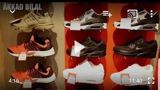 VLog (98) شاهد تخفيضات كبيرة جدا للأحذية بألمانيا !