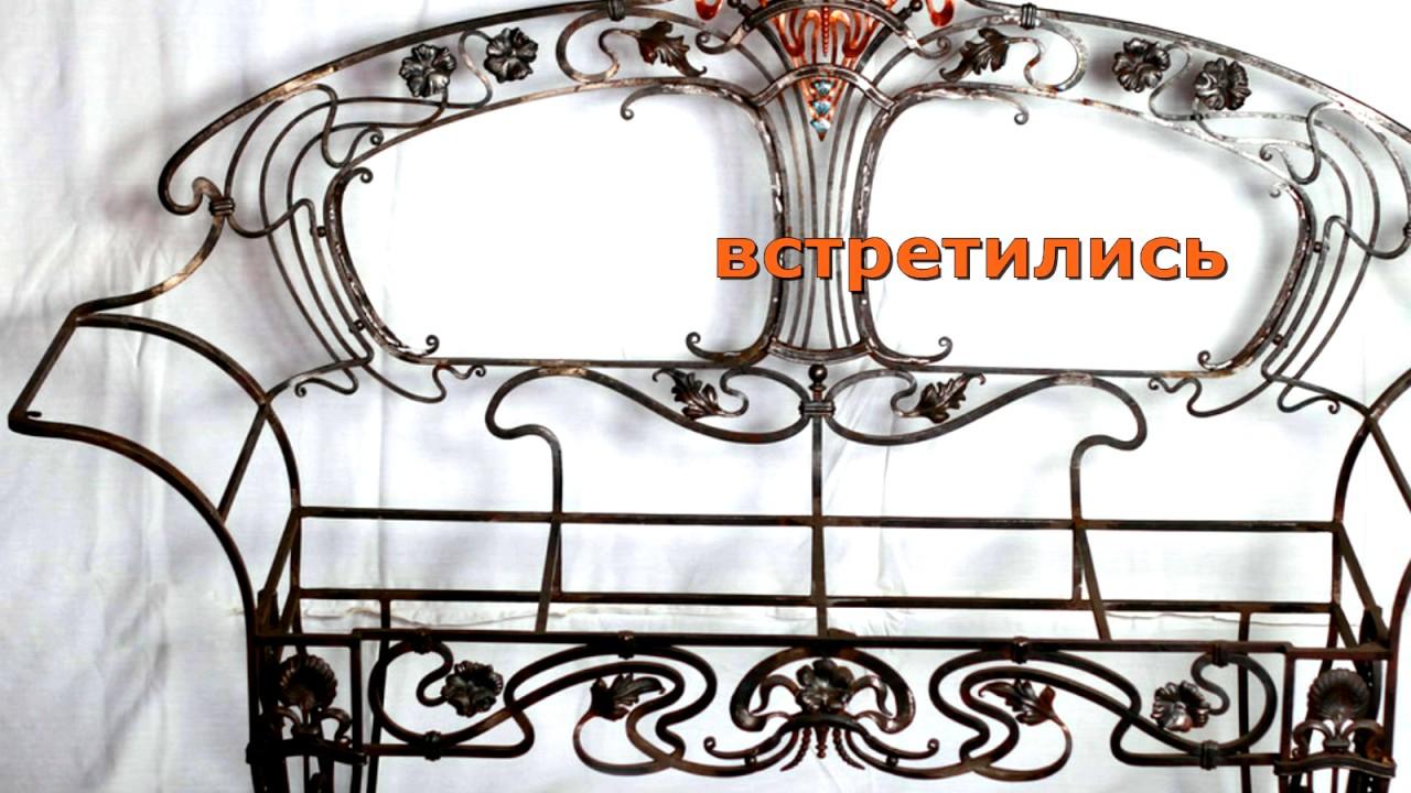 Видео 1 Красивые кованые перила Днепропетровск ковка Днепр купить .