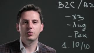 видео Эффективные B2B продажи
