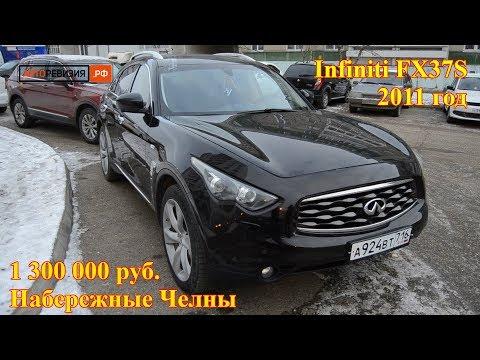 Infiniti FX37S, 2011 год - 1 300 000 руб. в Набережных Челнах!