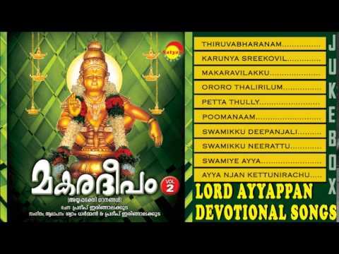 Makaradeepam Vol- 2 Ayyappan Devotional Audio Jukebox
