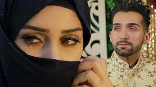BANO Official Trailer | Sham Idrees | Froggy
