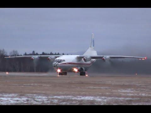Antonov An-12 Takeoff