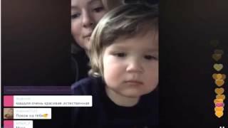 Депутат Мария Кожевникова показала сына Ваню в Перископе (TopPeriscope.RU)
