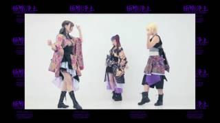 【Mirror 100%】【みうめ・メイリア・217】極楽浄土[Gokuraku Jodo] OFFiCiAL 踊っちゃってみた